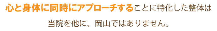 seitai_dokuji