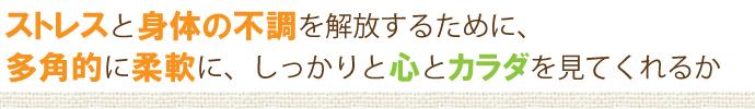 syoujou1